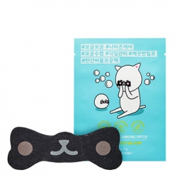 Etude House Bubble Pore Cleansing Patch - Патч для носа очищающий, 7 мл