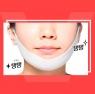 A'Pieu Dot Spot V Patch - Патч для овала лица, 15 мл