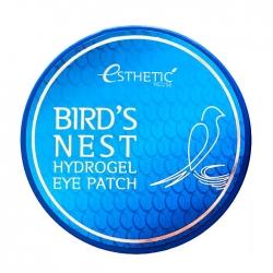 Esthetic House Bird's Nest Hydrogel Eye Patch - Гидрогелевые патчи для век с экстрактом ласточкиного гнезда, 60 шт