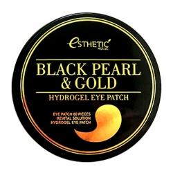 Esthetic House Black Pearl & Gold Hydrogel Eye Patch - Гидрогелевые патчи для век с экстрактом чёрного жемчуга и золота, 60 шт