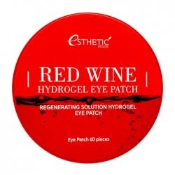 Esthetic House Red Wine Hydrogel Eye Patch - Гидрогелевые патчи для век с экстрактом красного вина, 60 шт