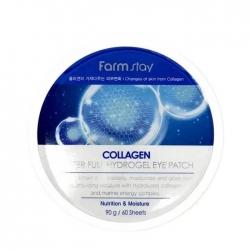 FarmStay Collagen Waterfull Hydrogel Eye Patch - Патчи для глаз на основе коллагена, 60шт