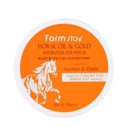 FarmStay Horse Oil & Gold Hydrogel Eye Patch - Патчи гидрогелевые для области вокруг глаз с золотом  и лошадиным маслом, 90 гр