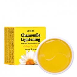 Petitfee Chamomile Lightening Hydrogel Eye Patch - Патчи для глаз Гидрогелевые с экстрактом ромашки 60шт