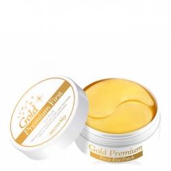 Secret Key Gold Premium First Eye Patch - Патчи для глаз Гидрогелевые с микрочастицами золота 60 шт
