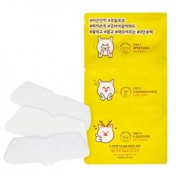 Etude House 3-Step Clear Nose Kit - Трехступенчатый набор для очистки пор на носу