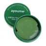 Ayoume Green Tea + Aloe Eye Patch - Патчи для век с экстрактом зелёного чая и алоэ, 60 шт