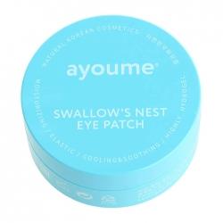 Ayoume Swallow's Nest Eye Patch - Патчи для век с экстрактом ласточкиного гнезда, 60 шт