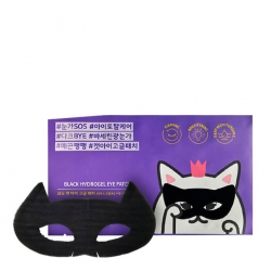 Etude House Black Hydrogel Eye Patch - Патчи для глаз гидрогелевые, 8г