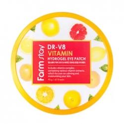 FarmStay DR-V8 Vitamin Hydrogel Eye Patch - Патчи гидрогелевые для области вокруг глаз с витаминами, 60шт
