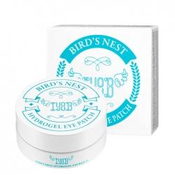 IYOUB Bird's Nest Hydrogel Eye Patch - Патчи для кожи вокруг глаз с экстрактом ласточкиного гнезда, 60шт