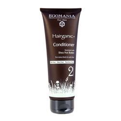 Egomania Professional Hair Conditioner Nut Shea Butter For Extra Thick & Curly Hair - Кондиционер с маслом ши для густых, вьющихся волос 250 мл