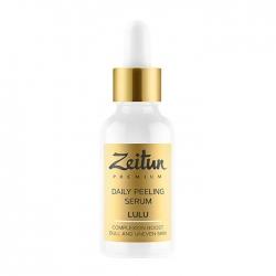Zeitun Lulu Daily Peeling Serum - Пилинг-сыворотка для лица с натуральными AHA кислотами, 30мл