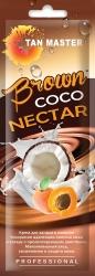 Tan Master Brown Coco Nectar - крем для ускорения проявления загара с ароматом кокоса, 15мл