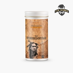 Premium HisStory Tobacco - Пудра Противовоспалительная HisStory, 150мл