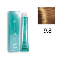 Kapous Hyaluronic Acid 9.8 - Стойкая крем-краска с гиалуроновой кислотой 9.8  очень светлый блондин корица, 100 мл