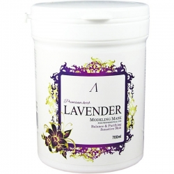 Anskin Premium Herb Lavender Modeling Mask - Маска альгинатная для чувствительной кожи в банке, 700 мл