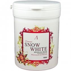 Anskin Premium Snow White Modeling Mask - Маска альгинатная осветляющая в банке, 700 мл
