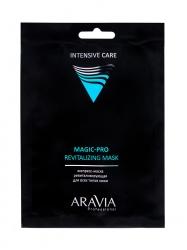 Aravia Professional Magic-Pro revitalizing mask - Экспресс-маска ревитализирующая для всех типов кожи, 1шт