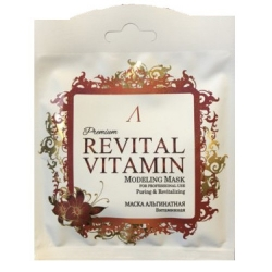 Anskin Premium Revital Vitamin Modeling Mask - Маска альгинатная витаминная (саше) 25гр
