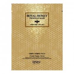 Milatte Rnw Royal Honey Propolis Mask - Маска тканевая с экстрактом меда и прополисом, 25 г