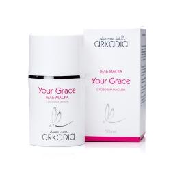 Аркадия Your Grace - Гель-маска с розовым маслом, 50 мл