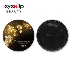 Eyenlip Black Snail Slime Eye Patch - Гидрогелевые патчи для глаз с муцином черной улитки, 60шт