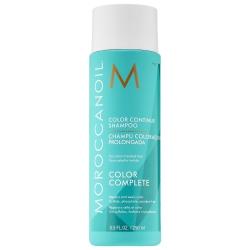 Moroccanoil Color Continue Shampoo - Шампунь для сохранения цвета, 70 мл