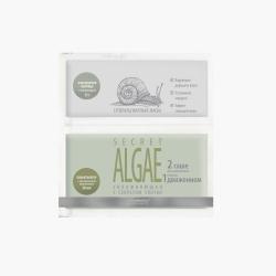 Premium HomeWork Secret Algae - Суперальгинатная маска увлажняющая с секретом улитки 17 г+50 мл