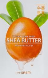 The Saem Natural Shea Butter Mask Sheet - Маска тканевая с экстрактом масла ши, 21 мл