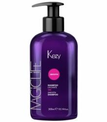 Kezy Magic Life Smooth Shampoo - Шампунь разглаживающий для вьющихся, непослушных волоc, 300мл