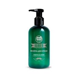 Constant Delight Barber - Шампунь для бороды, 200 мл