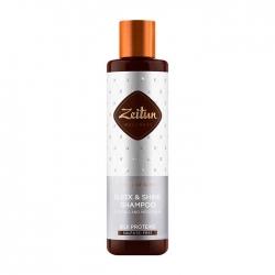 Zeitun Ritual of Glow Sleek & Shine Shampoo - Бессульфатный шампунь для гладкости и блеска волос, 250мл