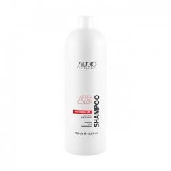 Kapous Studio Professinal After Color Shampoo - Шампунь после окрашивания волос, 100мл