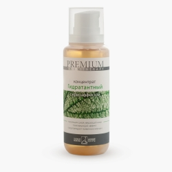 Premium Professional Skin Therapy - Концентрат гидратантный с криоэффектом, 200 мл
