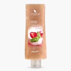 Premium Silhouette Strawberry & Cream - Скраб-десерт, 200 мл