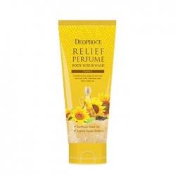 Deoproce Relief Perfume Body Scrub Wash - Sunflower Oil - Скраб для тела с маслом семян подсолнуха, 200 мл