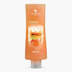 Premium Silhouette Citrus Paradise - Скраб-коктейль, 200 мл