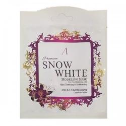 Anskin Premium Snow White Modeling Mask - Маска альгинатная осветляющая(саше), 25гр