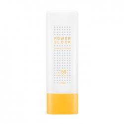 A'pieu Power Block Essence Sun Cream - Солнцезащитный Крем-эссенция SPF50+/PA++++, 50мл