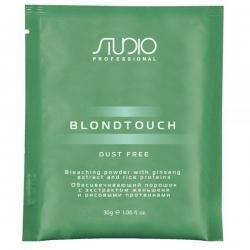 Kapous Professional DustFree - Пудра осветляющая в микрогранулах с экстрактом женьшеня и рисовыми протеинами, 30 гр