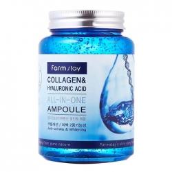 Farmstay Collagen & Hyaluronic Acid All-in-One Ampoule - Сыворотка для лица с коллагеном и гиалуроновой кислотой, 250мл