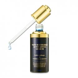 Mizon Skin Recharge Activating Serum - Сыворотка для лица, Активатор молодости, 50 мл