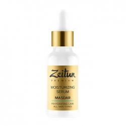 Zeitun Masdar Moisturizing Serum - Сыворотка для лица с гиалуроновой кислотой, 30мл