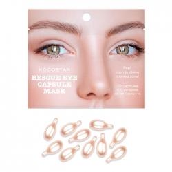 Kocostar Rescue Eye Capsule Mask - Сыворотка-филлер для век, 10*0,1 мл