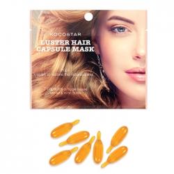 Kocostar Luster Hair Capsule Mask - Сыворотка для волос c аргановым маслом для биоламинирования волос, 7ˣ0,75 г