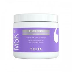 Tefia Myblond Silver Mask - Серебристая маска для светлых волос, 500 мл