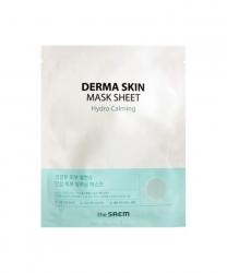 The Saem Derma Skin Mask Sheet - Hydro Calming - Маска тканевая увлажняющая успокаивающая, 28 мл