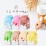 A'Pieu Strawberry Milk One-Pack - Тканевая маска с молочными протеинами и экстрактом клубники 21 мл