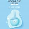 A'Pieu Cicative Zinc Sheet Mask - Тканевая маска Успокаивающая с цинком, 22 мл
